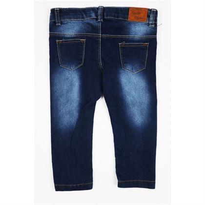 Ciemne jeansy z przetarciami 1