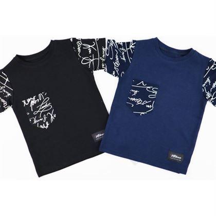 T-shirt dla chłopca z wzorzystymi rękawkami i kieszonką 1