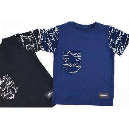 T-shirt dla chłopca z wzorzystymi rękawkami i kieszonką 5