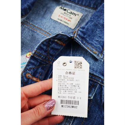 Kurtka jeansowa niebieska z naszywkami na rękawie i dużą z tyłu 5
