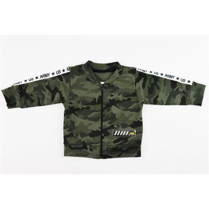 Komplet dresowy dla chłopca Gamex- bluza i spodnie MORO