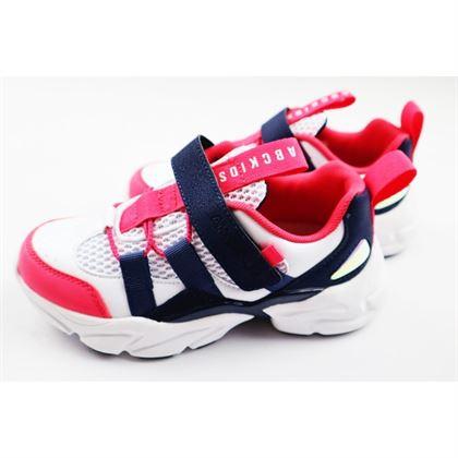 Sneakersy dziewczęce biało różowe z granatowymi akcentami