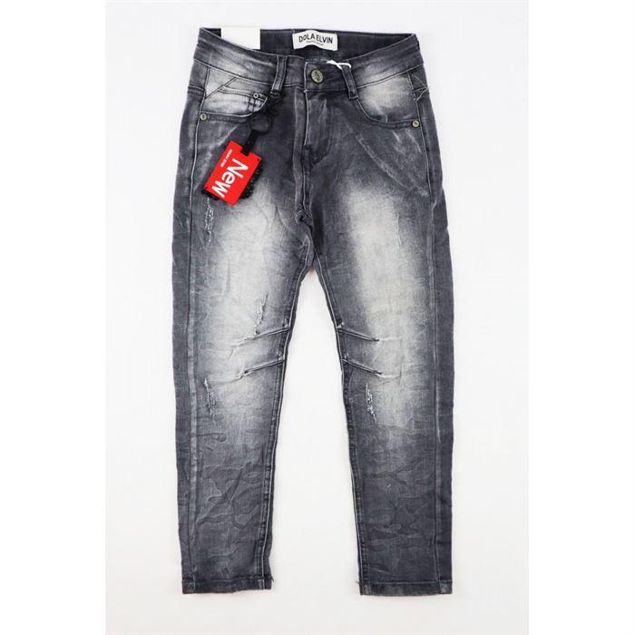 Szare spodnie jeansowe chłopięce z brelokiem