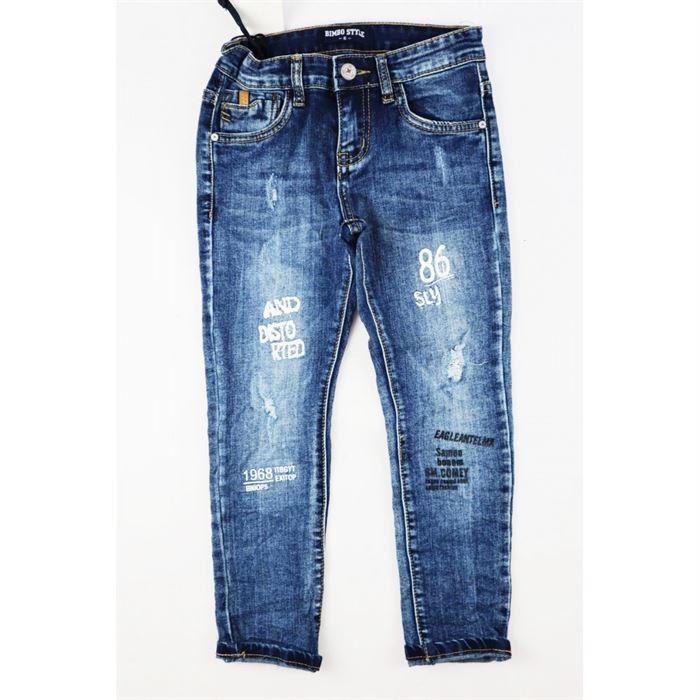 Ciemnoniebieskie jeansy chłopięce z napisami